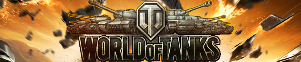 Гайды для world of tanks