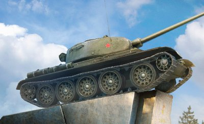Акция октября 2015 о World Of Tanks