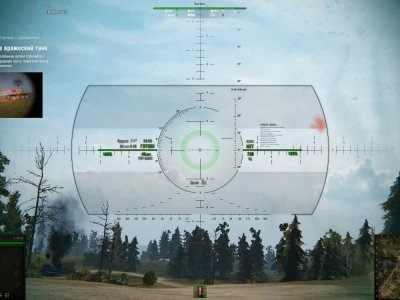 Прицел Harpoon Gun Sight